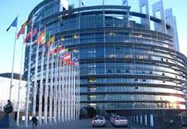 Европска унија и њене институције