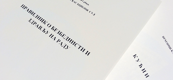 Other documents of the Court