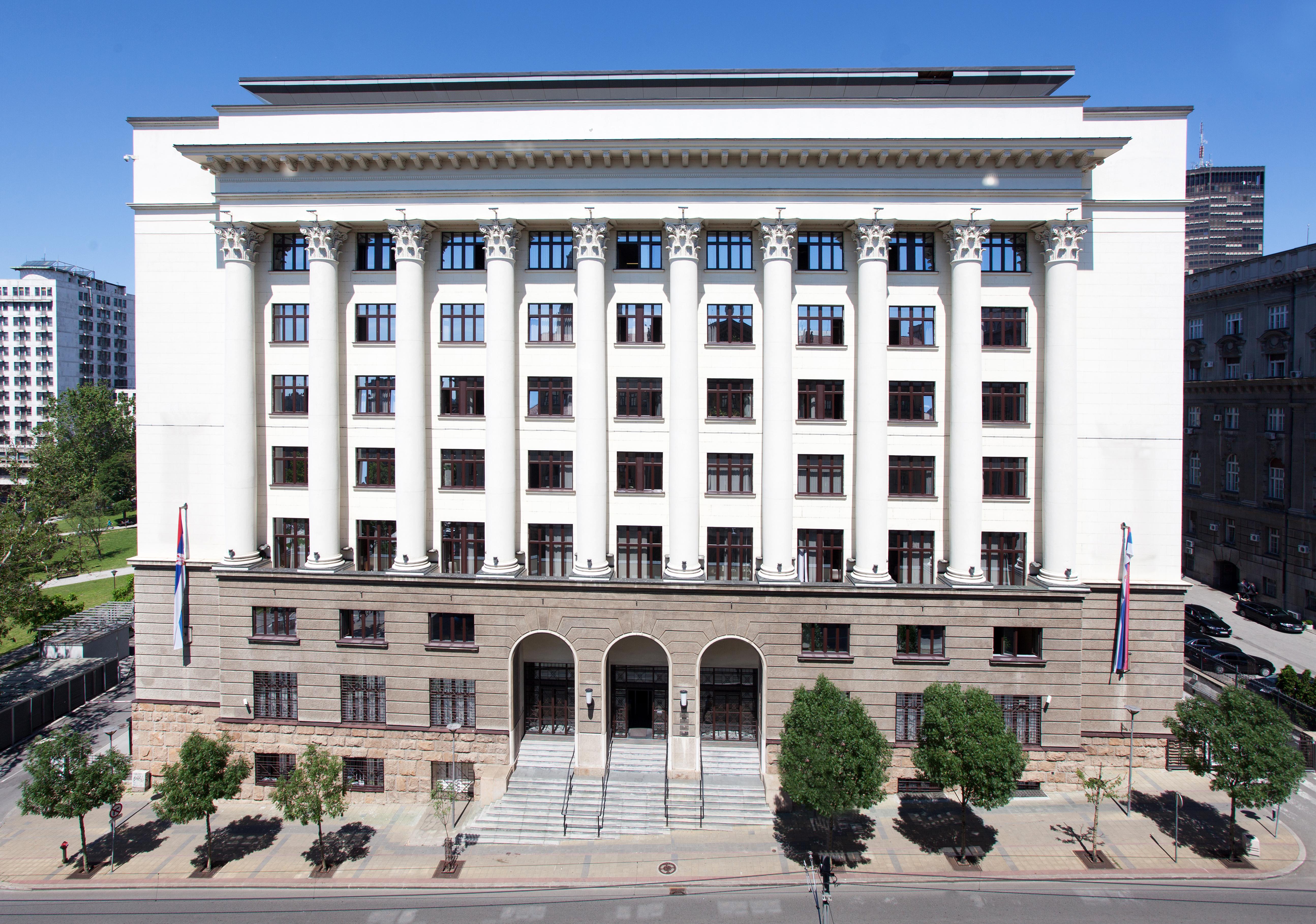 Судије Врховног касационог суда
