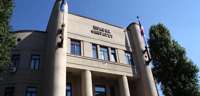 Вансудске активности Врховног касационог суда